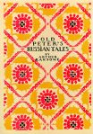 Mitrohin_Old_Peter's_Russian_Tales